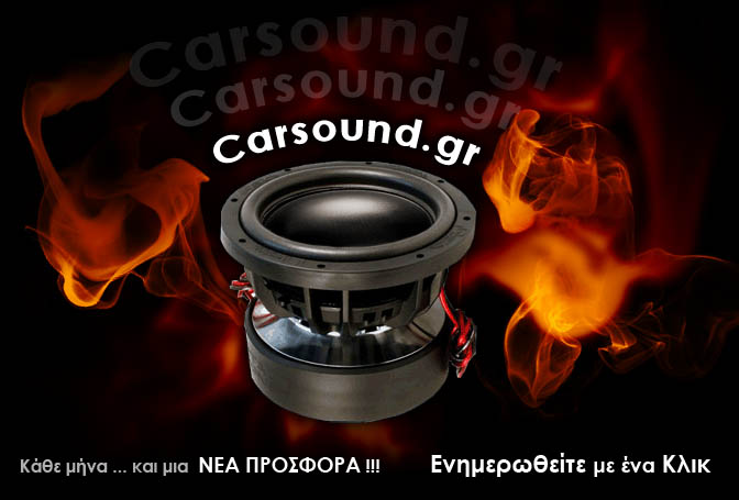 Carsound.gr