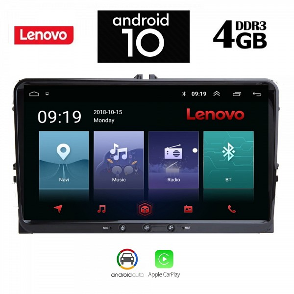Digital iQ LENOVO VW SSX 9 (9inc)