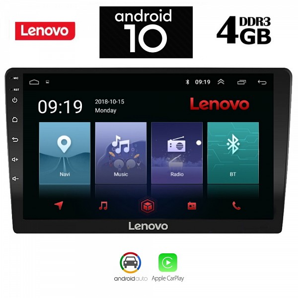 Digital iQ LENOVO D1 SSX 10 (10inc)