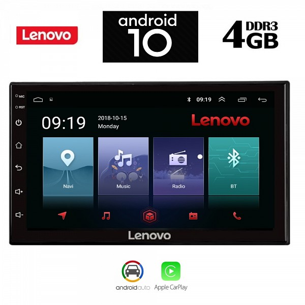 Digital iQ LENOVO D1 SSX 7 (DECK)