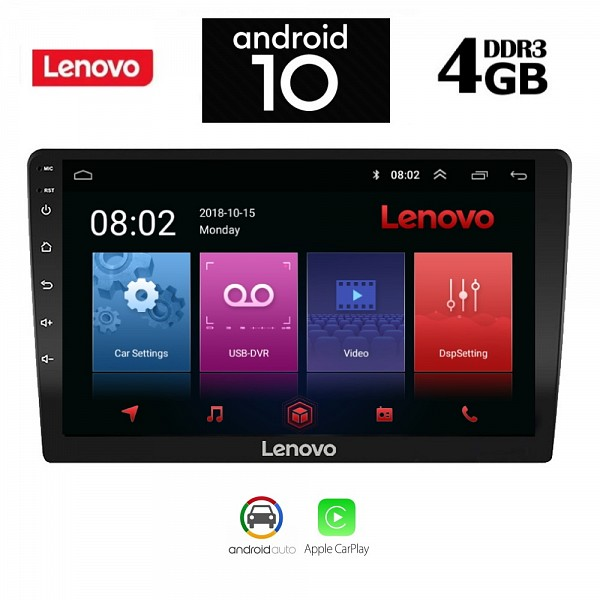 Digital iQ LENOVO D1 SSX 9 (9inc)