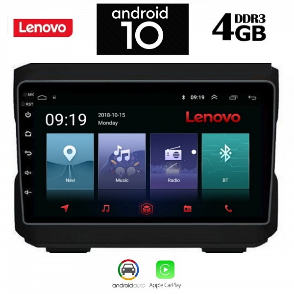 Digital iQ LENOVO SSX9812 (10inc)