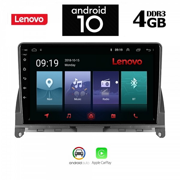 Digital iQ LENOVO SSX9843 (9inc)