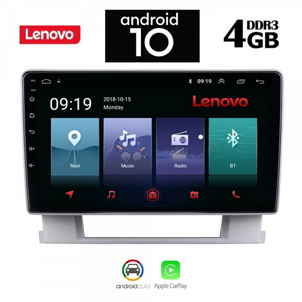 Digital iQ LENOVO SSX9872 (9inc)