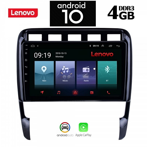 Digital iQ LENOVO SSX9890 (9inc)