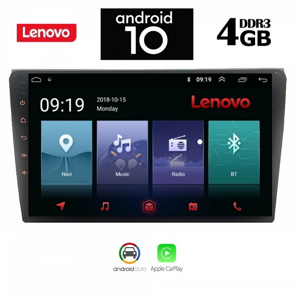 Digital iQ LENOVO SSX9704_GPS (9inc)