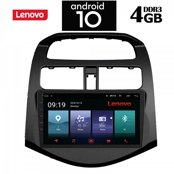 Digital iQ LENOVO SSX9720_GPS (9inc)