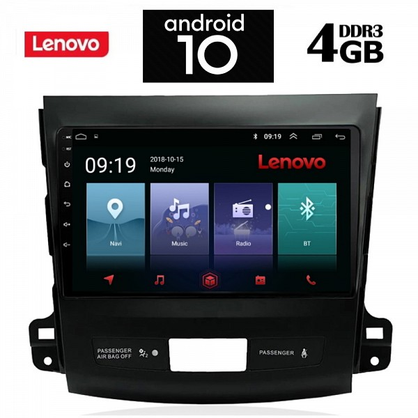 Digital iQ LENOVO SSX9856_GPS (9inc)