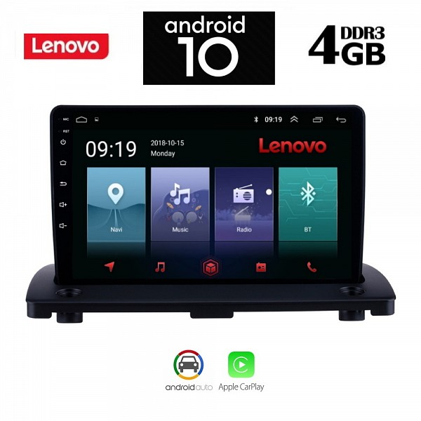 Digital iQ LENOVO SSX9979_GPS (9inc)