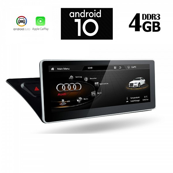Digital iQ IQ-AN X8919_GPS (10.25inc)