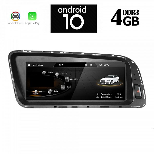 Digital iQ IQ-AN X8929_GPS (8.8inc)