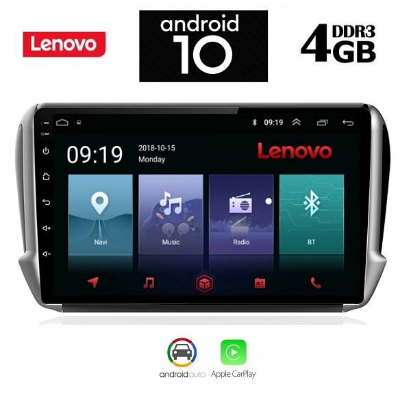 Digital iQ LENOVO SSX9882_GPS (10inc)